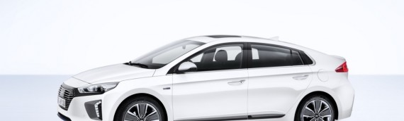 Новая модель Hyundai – Ioniq 2016