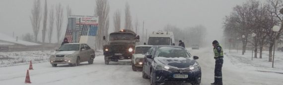 В Днепре и Харьковской области ограничено движение транспорта