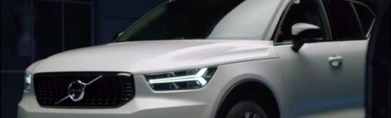 Новый Volvo рассекретили до официальной презентации