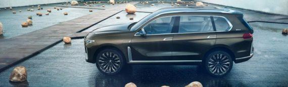Mercedes-Benz запатентовала торговые знаки для нескольких моделей